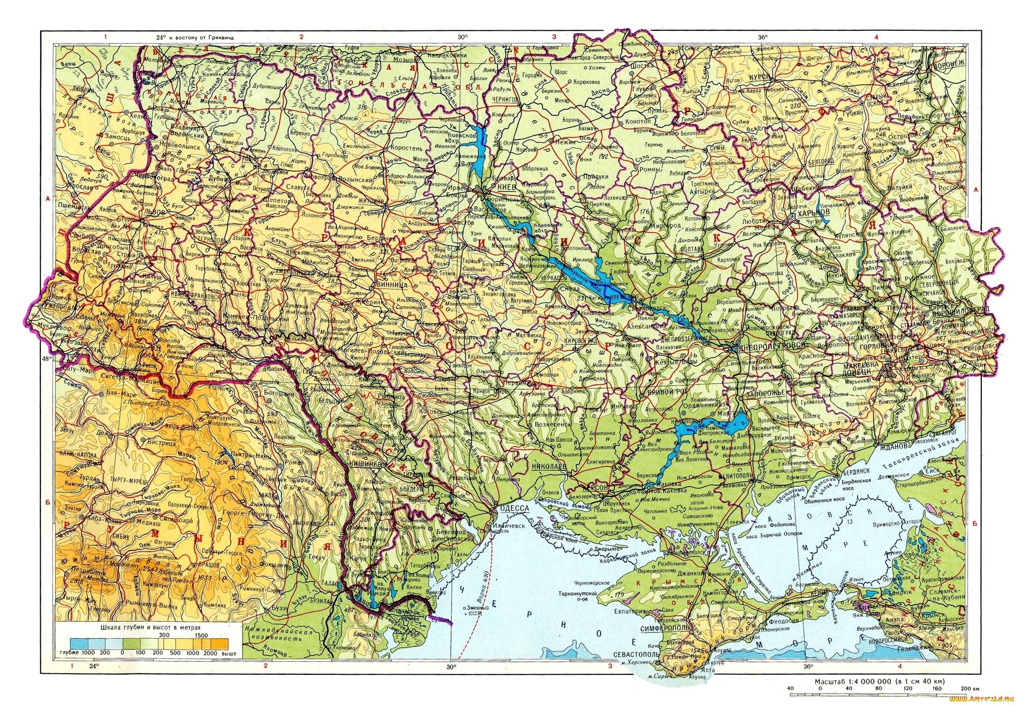 Обои Карта Украины На Рабочий Стол